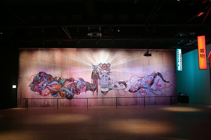 Världskulturmuseet i Göteborg – Kimono Fusion del II